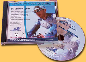 ultimate cyclist cd