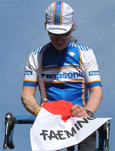 panasonic jersey and cap