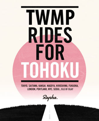 twmp ride for tohoku
