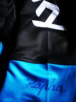 team sky personalised jersey